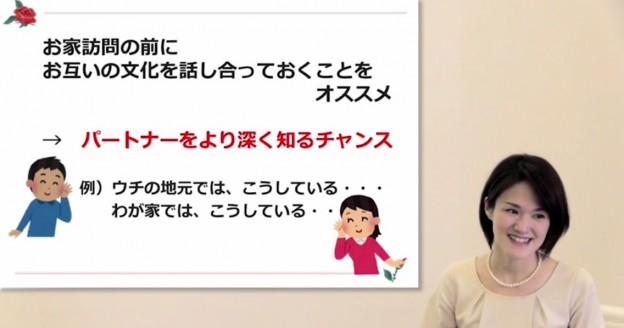 株式会社結婚情報センター NOZZE セミナー事業部 芦澤早苗様
