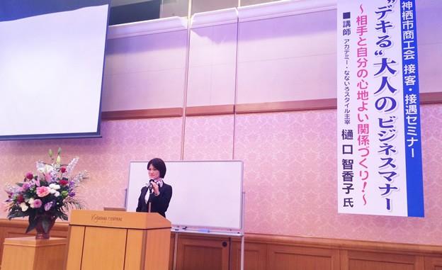 講演「オトナ磨きのビジネスマナー術」にご参加の皆様