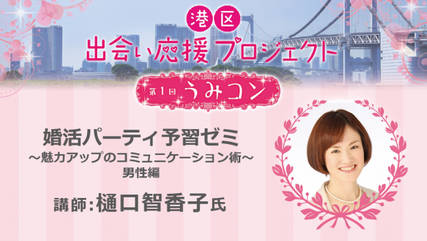 http://www.nanairostyle.jp/933.html