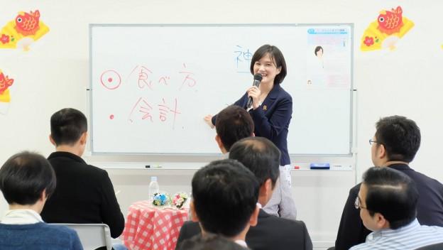 【婚活セミナー】ジェントルマン講座結婚相談所NOZZE様