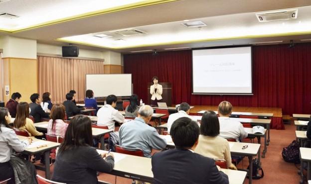 【クレーム対応】新潟県十日町商工会議所 クレーム対応セミナー
