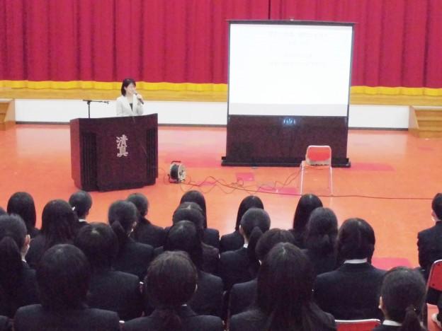 【中学生】職場体験に向けてのビジネスマナー 清真学園中学校様