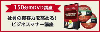 DVD_on