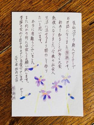 http://www.nanairostyle.jp/2214.html