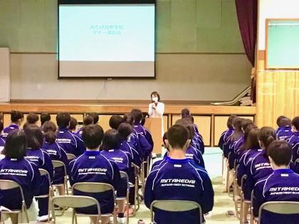 中学校でのマナー講習会@横浜市立みたけ台中学校様
